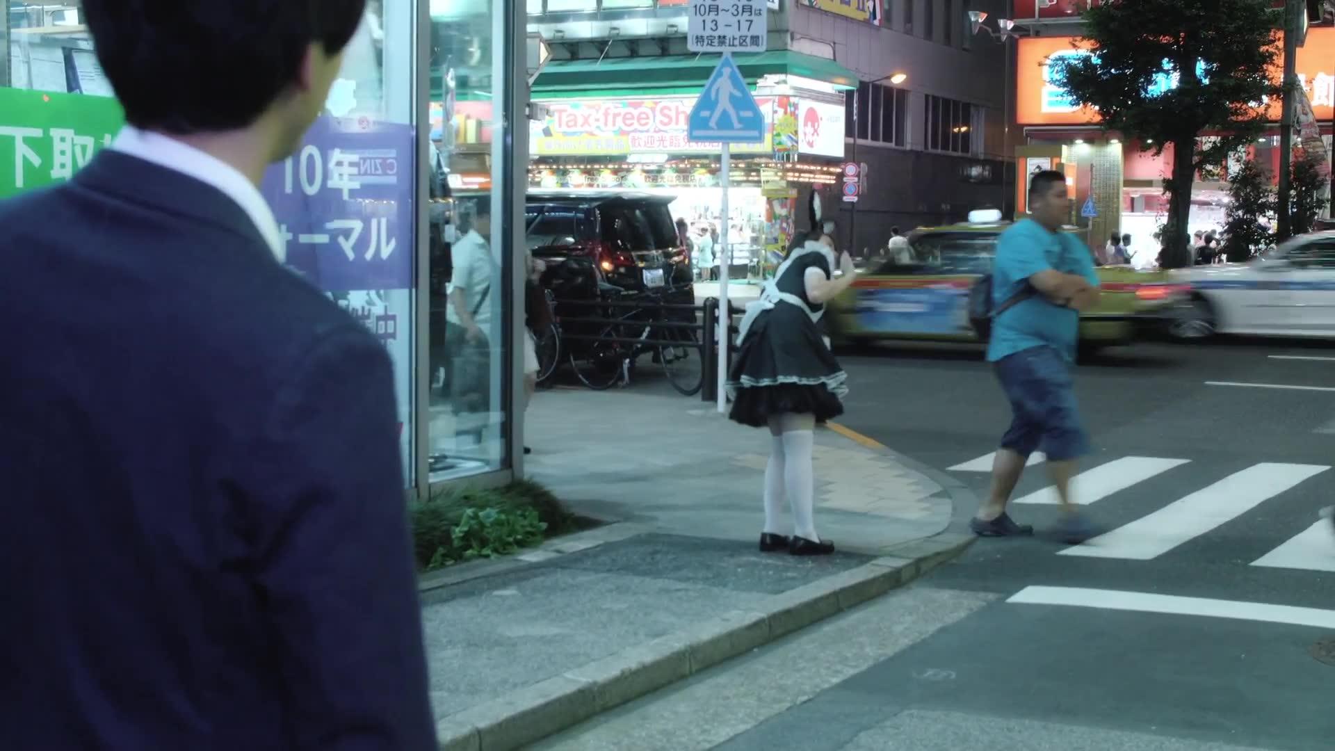 열 번째 코노지 - 아키하바라 <아카츠카>