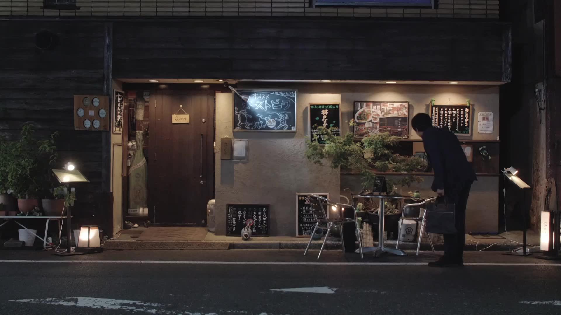 열두 번째 코노지 - 킨시쵸 <이노나카>