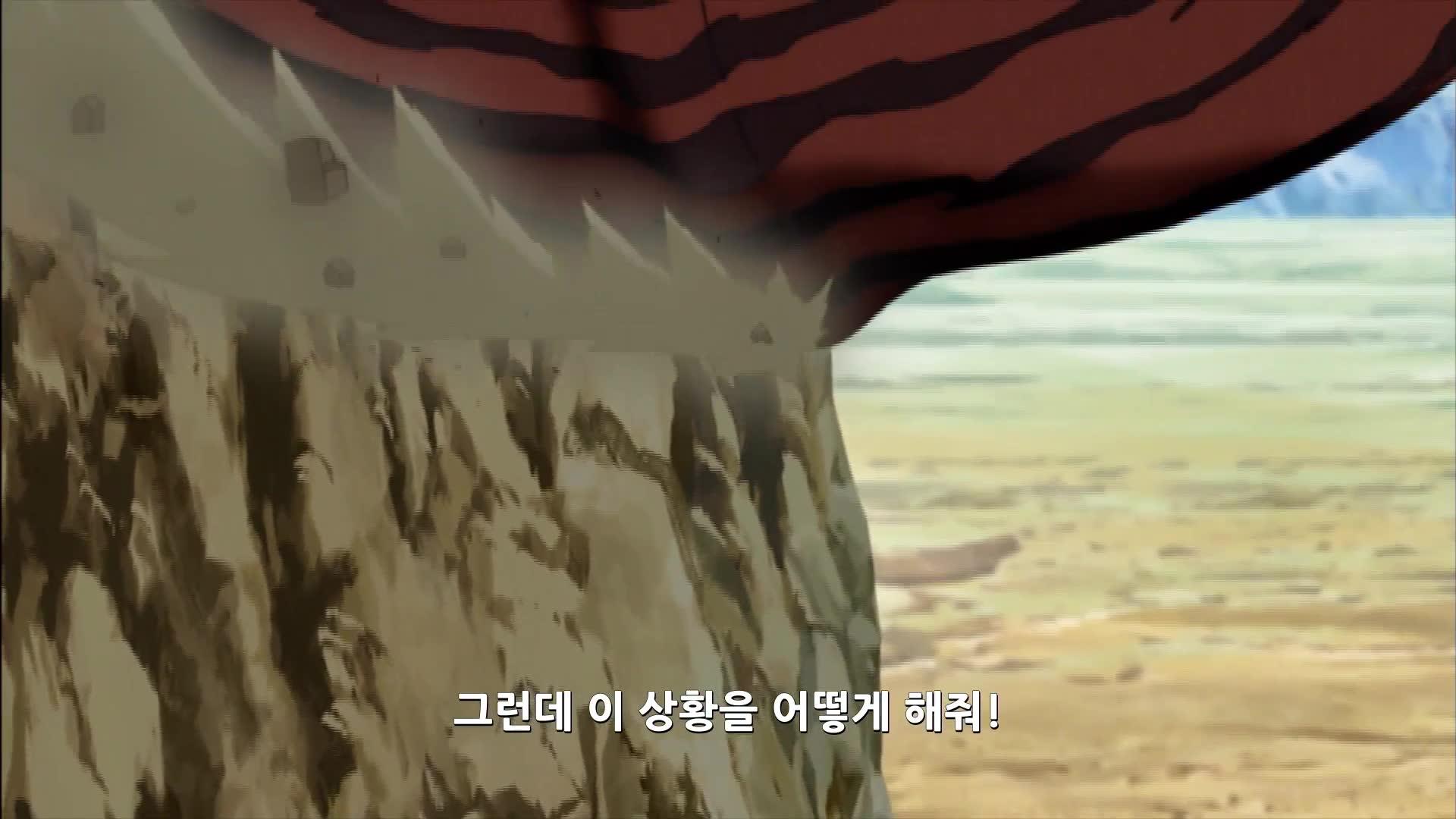12화 최강의 조력자! 격돌, 코코 대 GR 로봇!