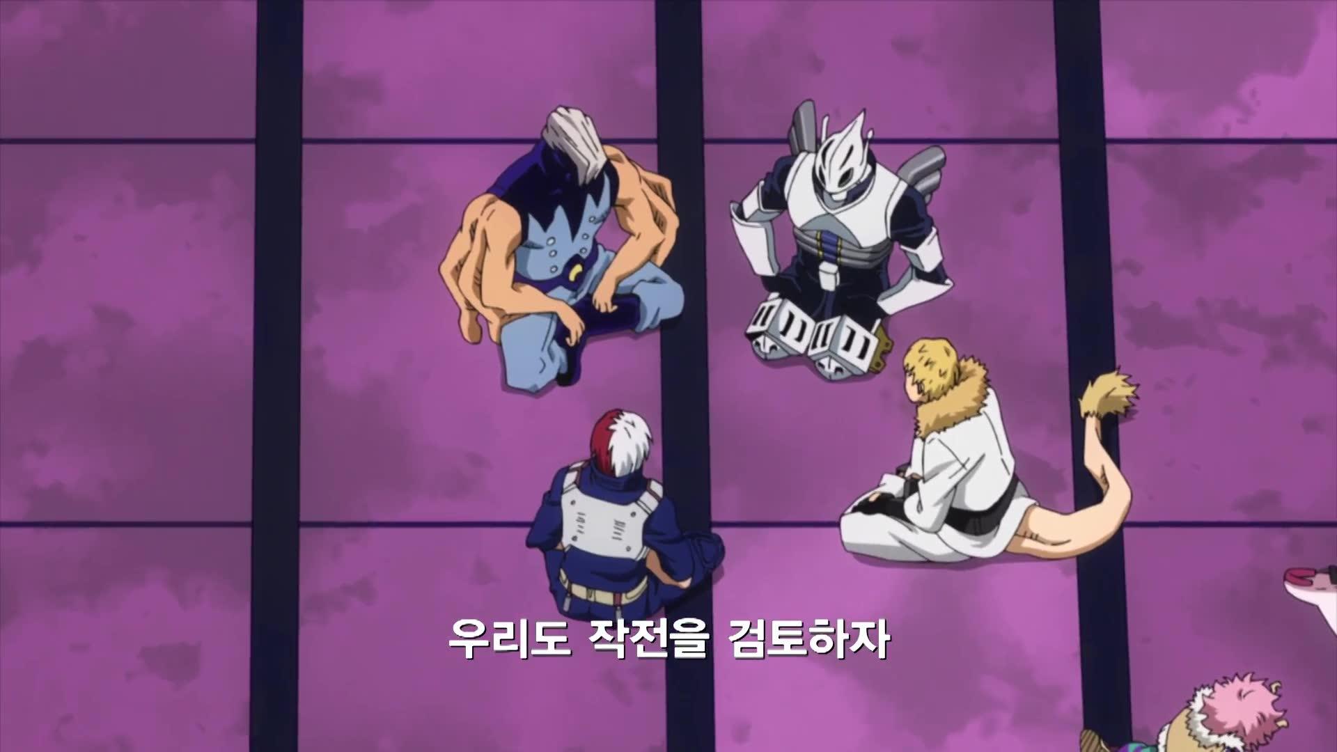 5화 새 기술 즉흥 오퍼레이션