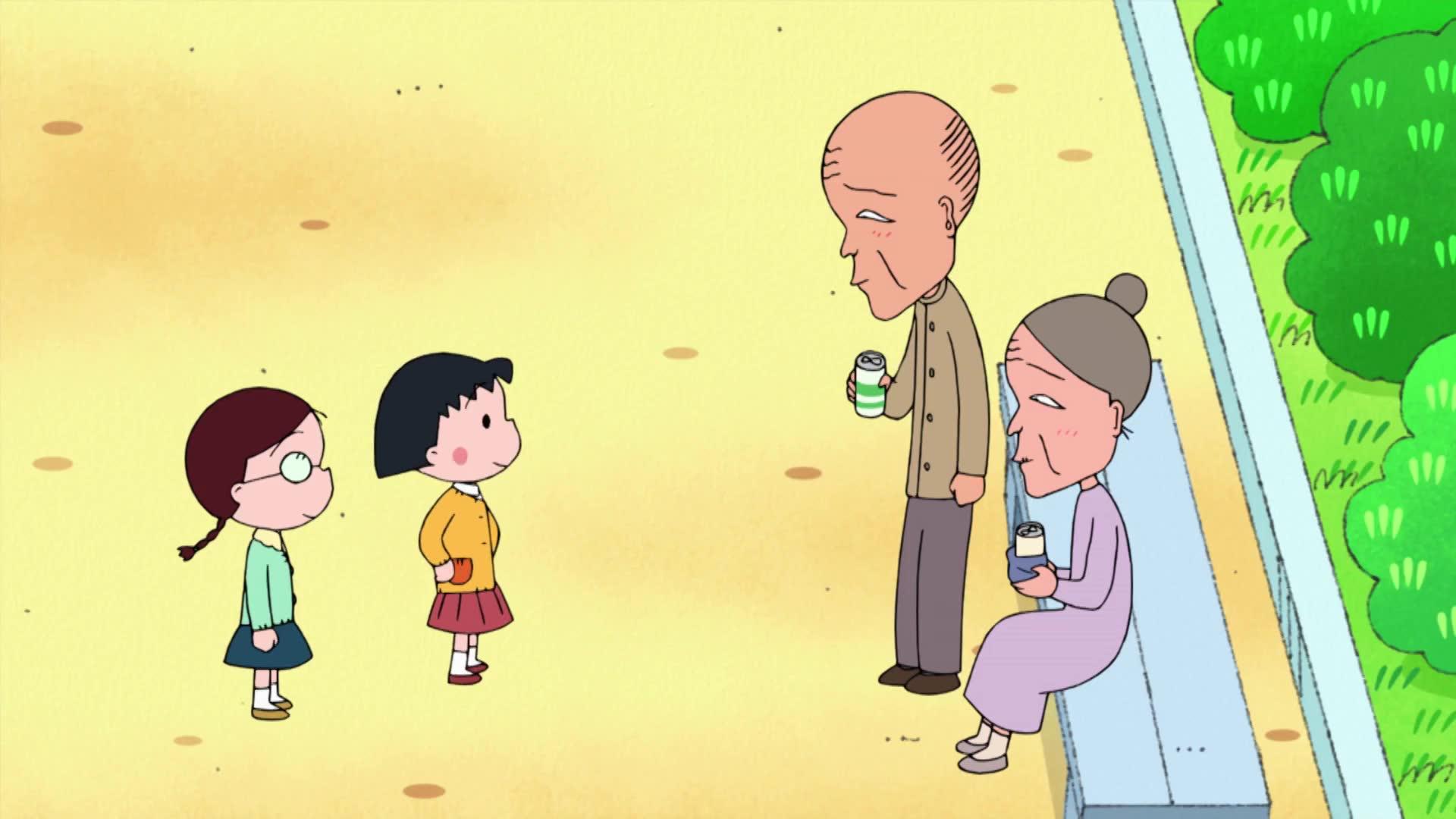 8화 아빠의 레이디 퍼스트
