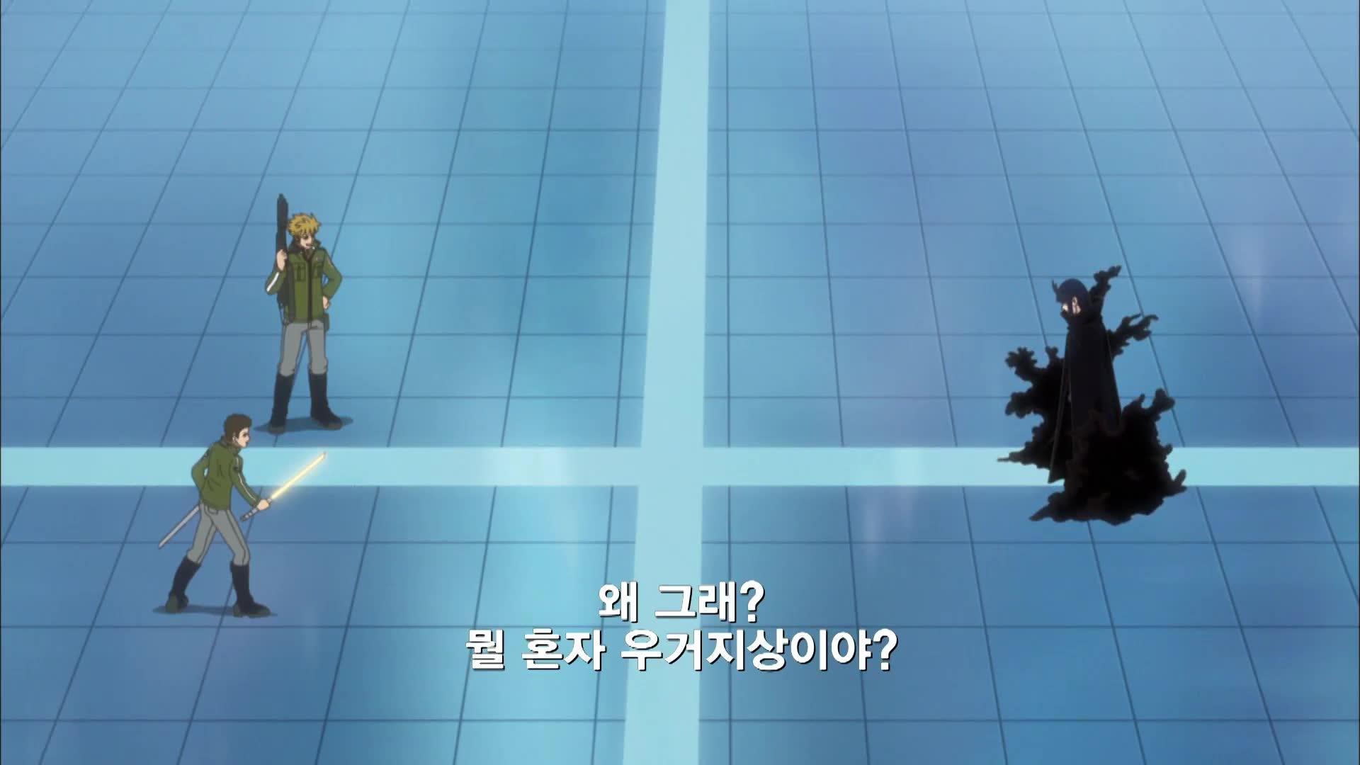 6화 적장 하이레인