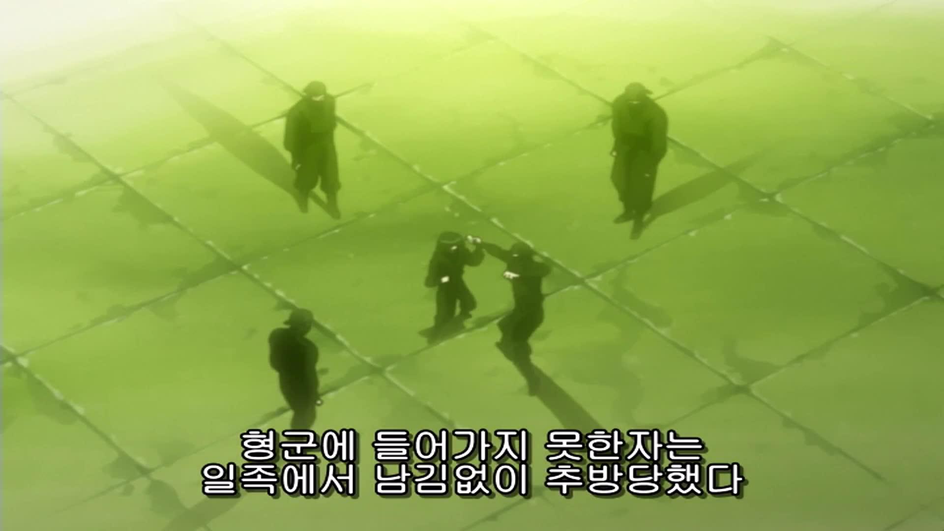 16화 천본앵, 분쇄! 하늘을 찌르는 참월