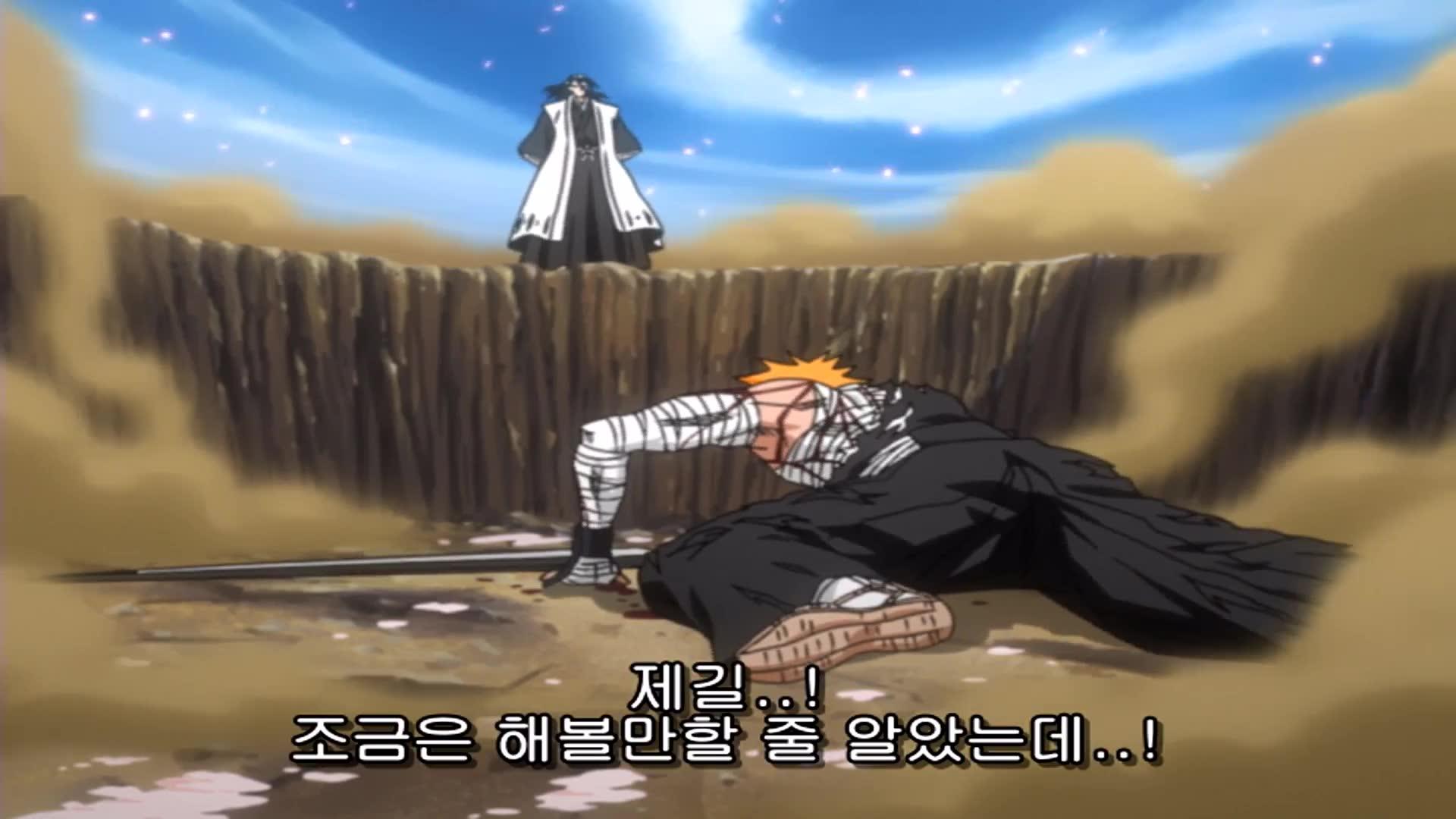 17화 개방! 검은 검 기적의 힘
