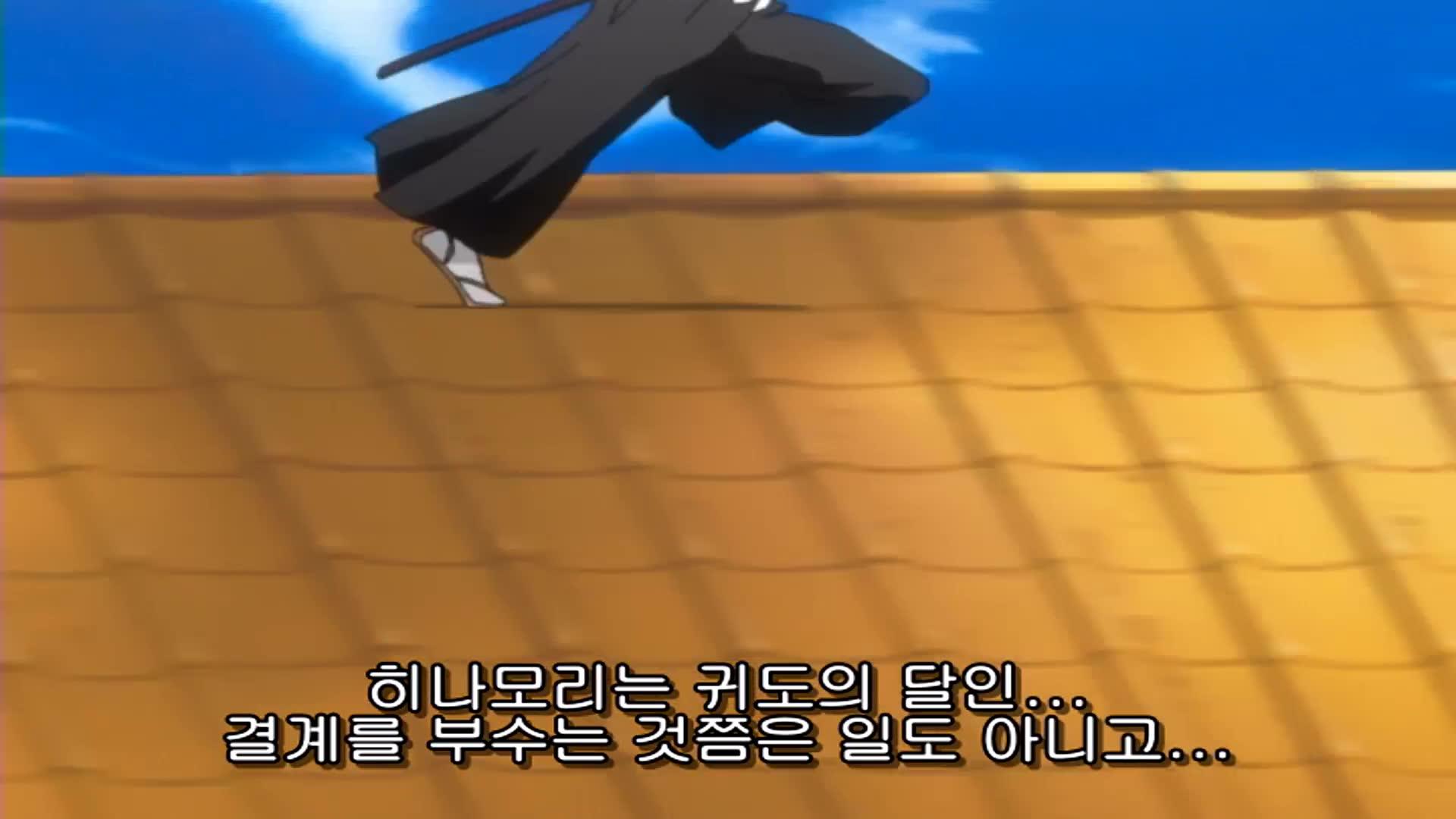19화 절망의 진실, 휘둘러진 흉도