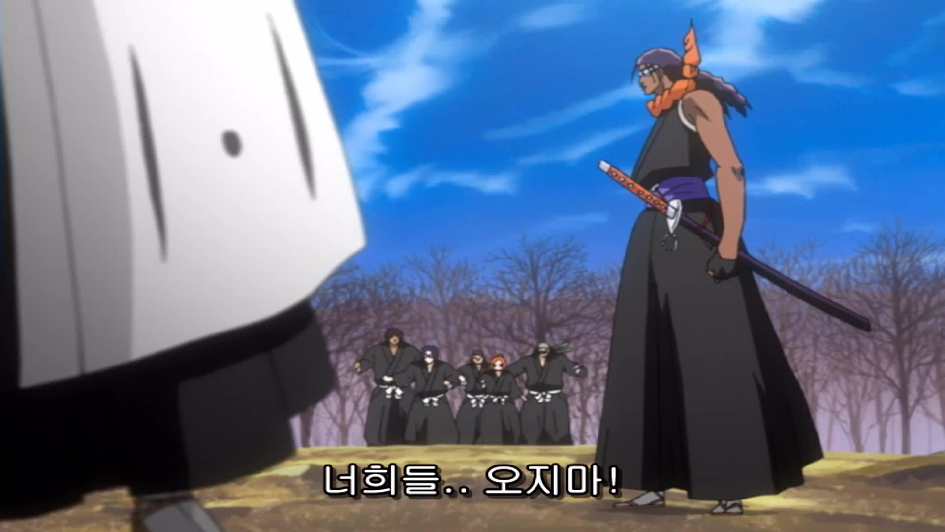 21화 집결하라! 최강의 사신군단