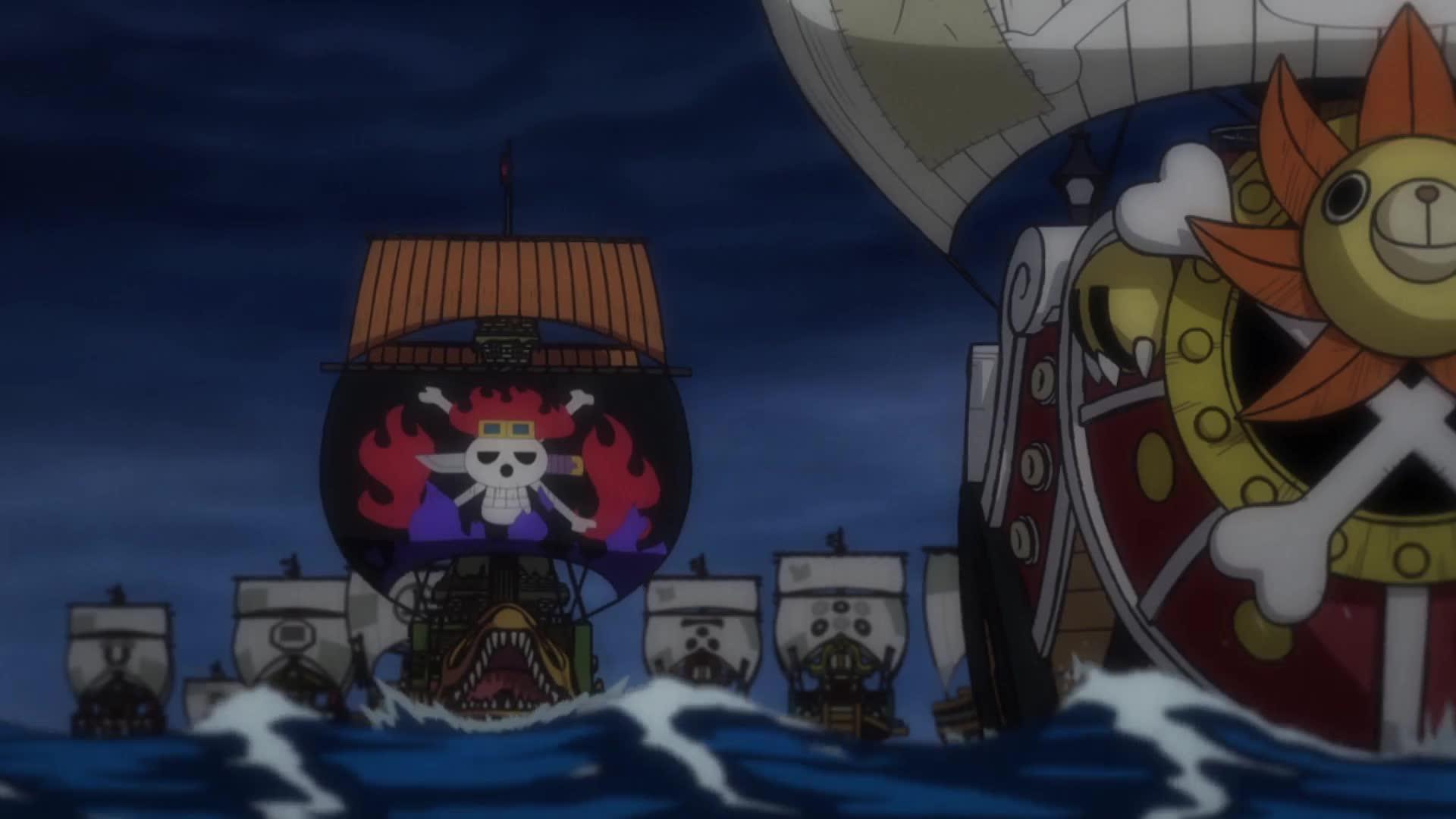 24화 무사들의 진심! 오니가시마에 상륙하다