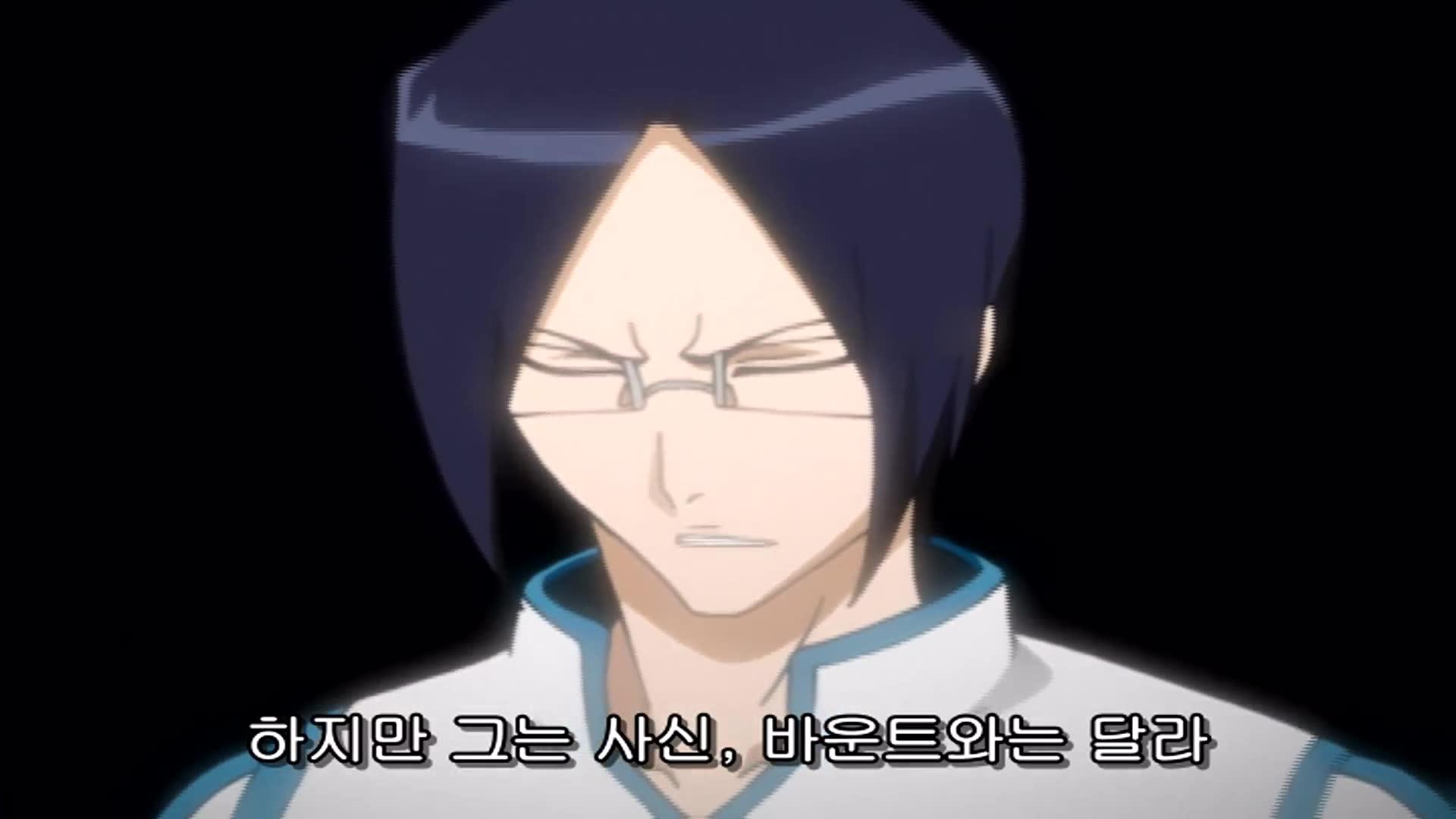 57화 격돌! 자라키 겐파치vs이치노세 마키