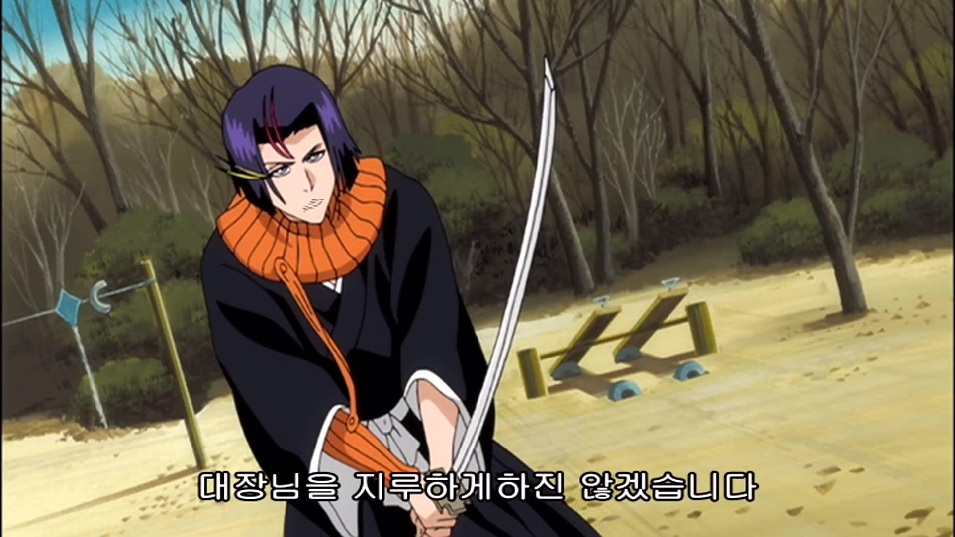 21화 최흉의 영해, 현세에 나타나다!