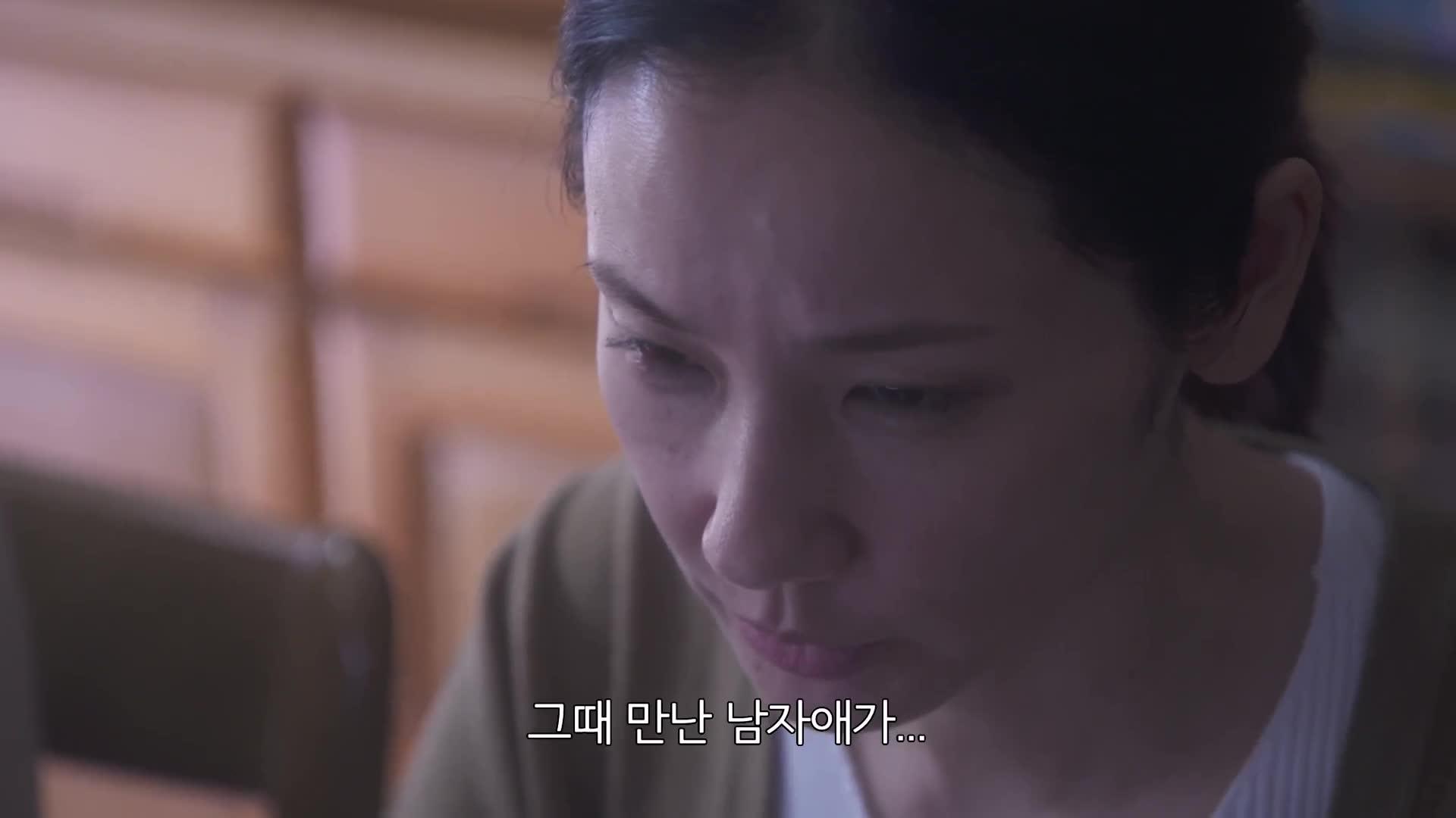 2화(2-2) 기묘한 이야기 2019 - 비