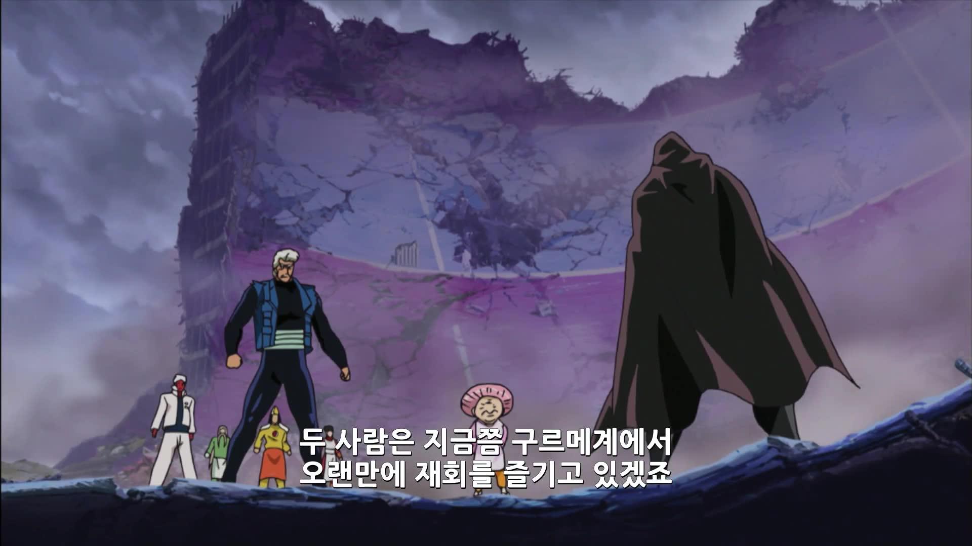 20화 경악! 흑막 '죠아'의 정체!!