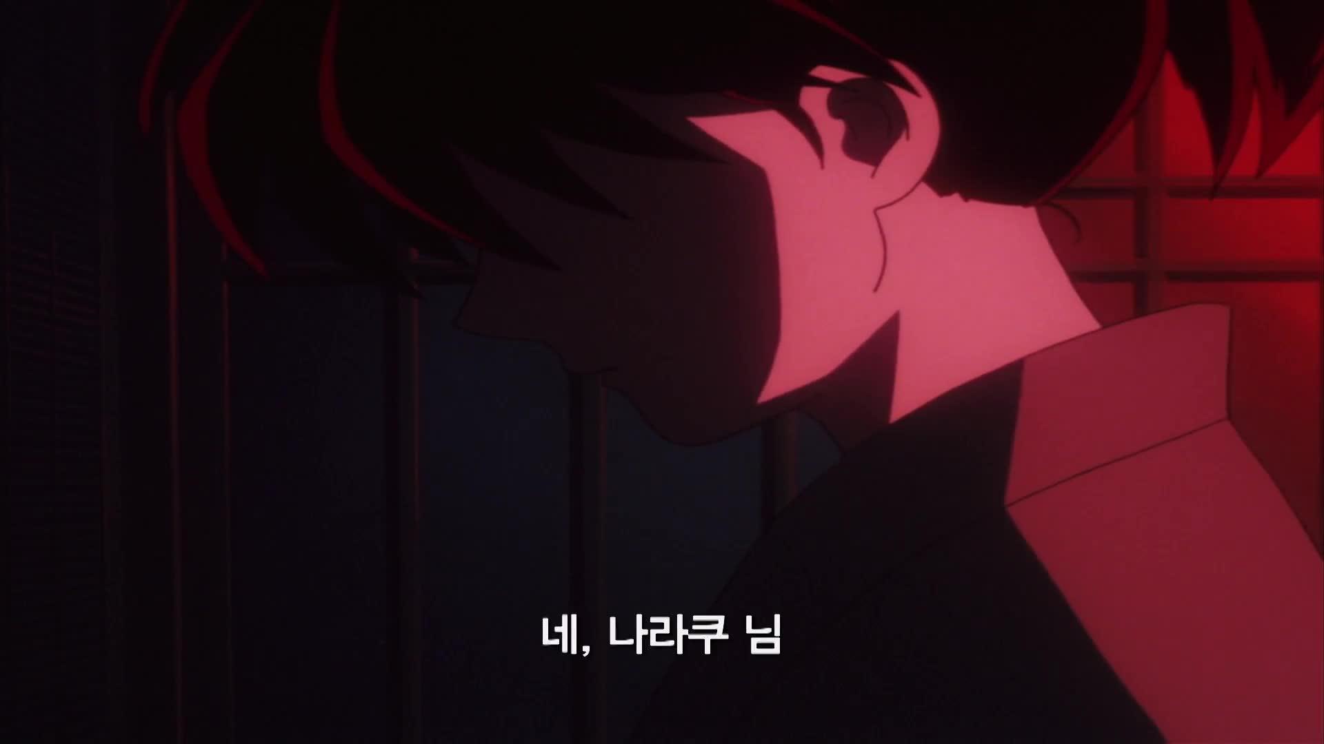 3화 산고의 고뇌와 코하쿠의 목숨!