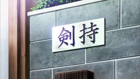 제 20화 켄모치 형사의 살인 File2