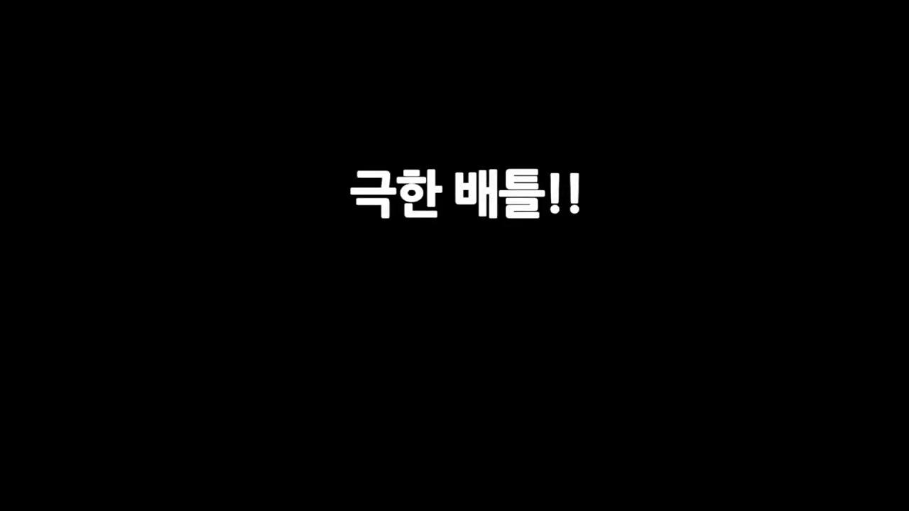 극장판 드래곤볼 Z 7기 : 극한 배틀!! 3대 슈퍼 사이어인!