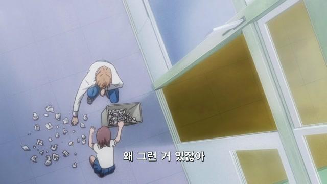 제 16화 내 제자