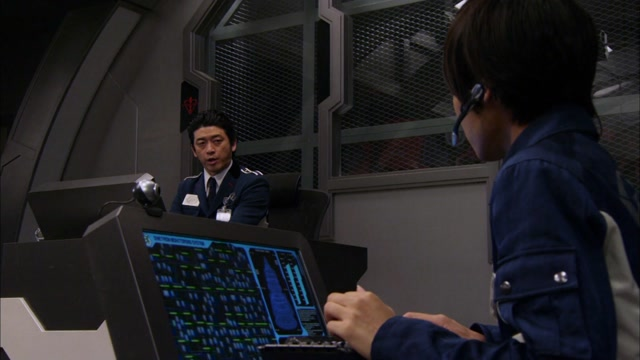 Mission 41 괴도 핑크 버스터!
