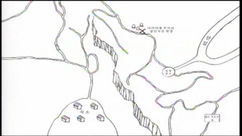 제 47화 아마쿠사 보물 전설 살인사건 File 3
