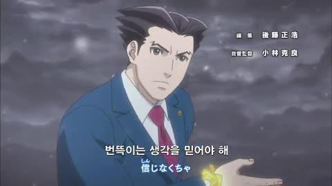 제5화  역전의 토노사맨 - 1st Trial