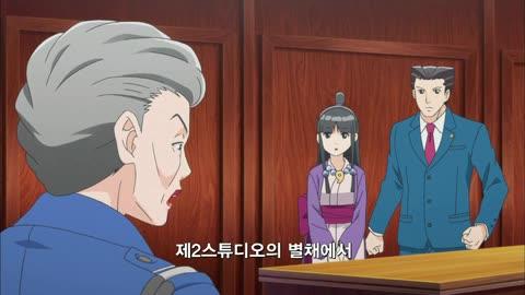 제6화 역전의 토노사맨 - 2nd Trial