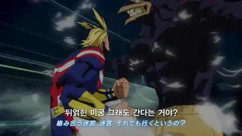 7화 데쿠 VS 캇짱