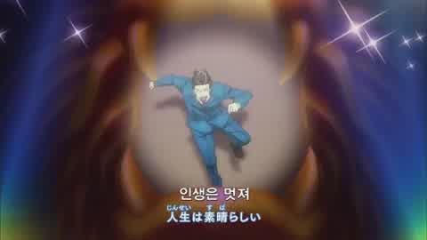 14화 재회, 그리고 역전 - 1st Trial