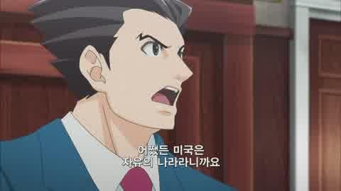 15화 재회, 그리고 역전 - 2nd Trial