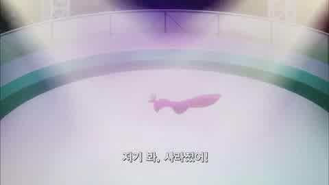 18화 역전 서커스 - 1st Trial