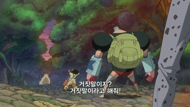 제 4화 전투 개시 / 루피 VS 밍크 족!