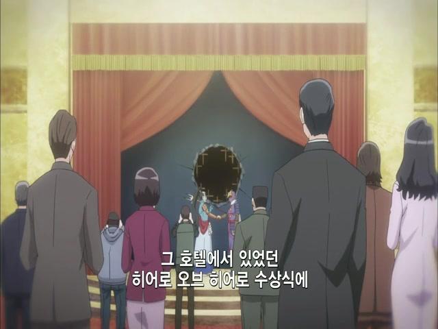 22화 잘 있거라, 역전 - 2nd Trial