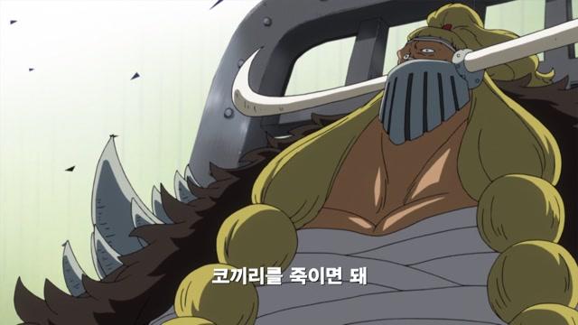 제22화 전설의 항해  개와 고양이와 해적왕!
