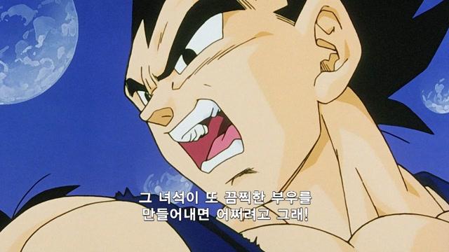 88화 다시 찾아온 평화   정의의 용사 마인 부우!
