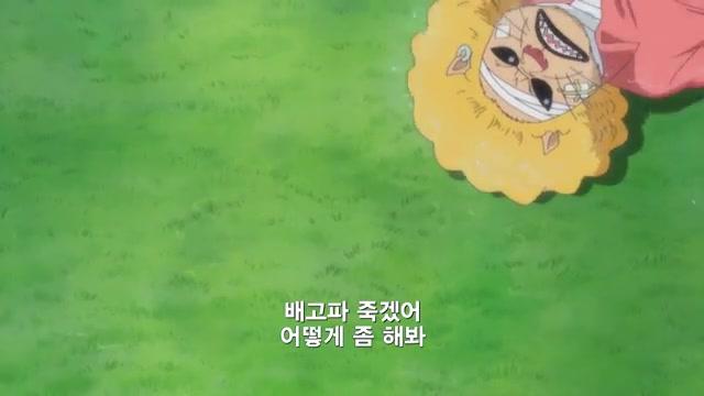7화 상디의 귀향 / 빅맘의 영역으로!