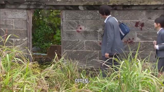 몽타주 3억엔 사건 기담