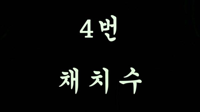 67회 상북 VS 능남 최후의 결전