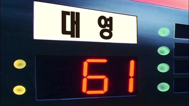 88회 비운의 선수, 조재준!!