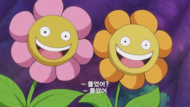 16화 맘의 자객 루피와 유혹의 숲!
